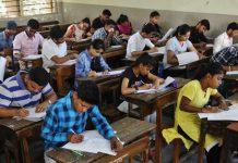 Gujarat University Exam