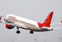 Aircraft Improvement Bill 2020