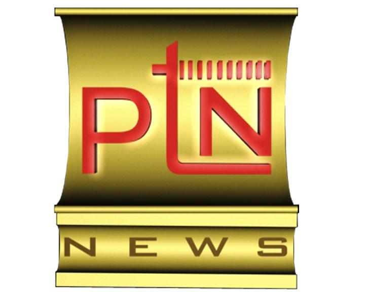 PTN NEWS - હકીકત જ્યાં PTN ત્યાં…