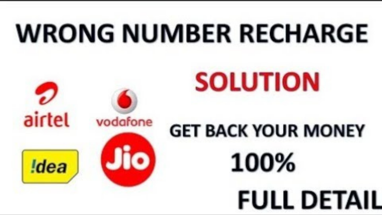 How to get money back from wrong recharge